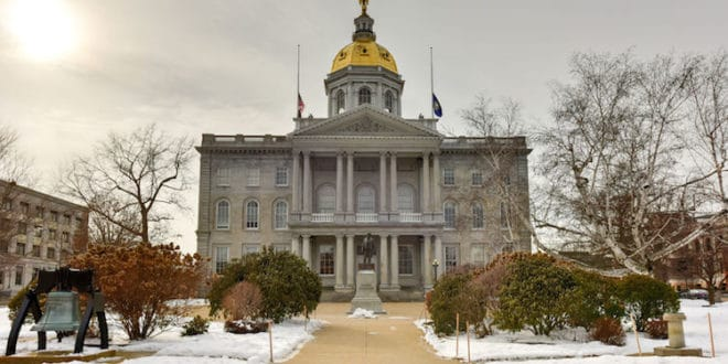 New Hampshire State House, Concord, NH